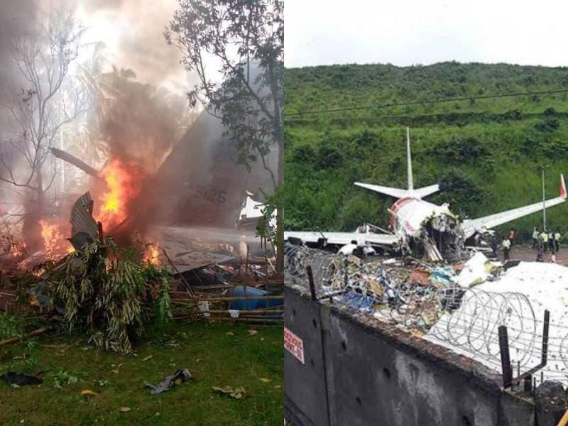 Accidente de avión de la Fuerza Aérea Militar deja al menos 45 fallecidos